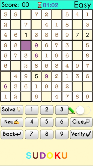Sudoku : Premium Sudoku Puzzle screenshot 1