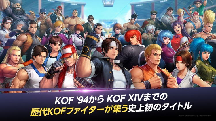 KOF ALLSTAR screenshot-0
