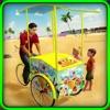 海滩冰淇淋人 - 迷你冰淇淋车店