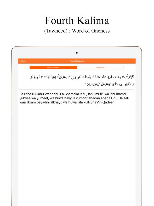 Κλείσιμο έννοια σε Ούρντου