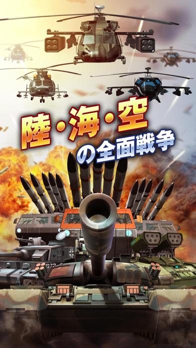 Perfect Mission(パーフェクトミッション)スクリーンショット5