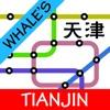 天津地铁地图