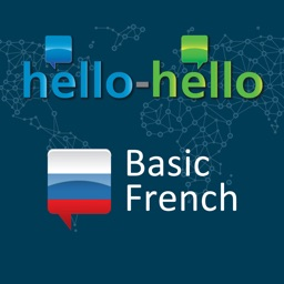 Learn French Vocabulary HH