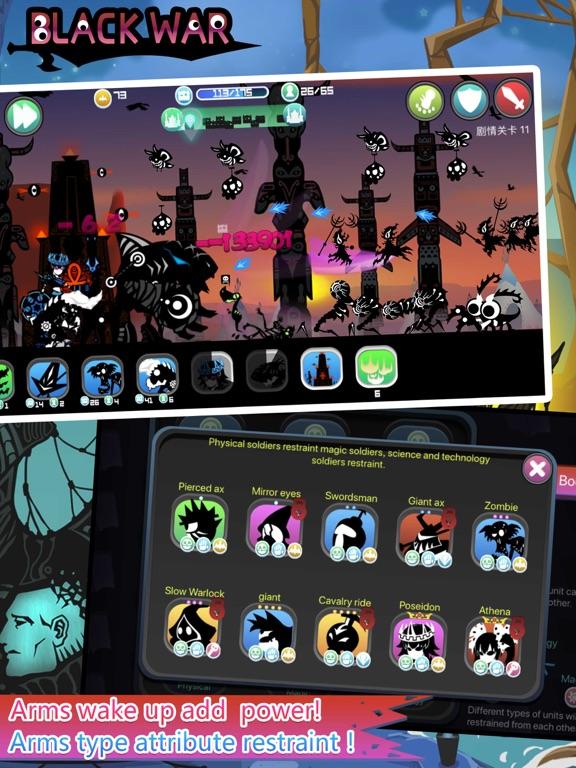 Черная война Скриншоты11