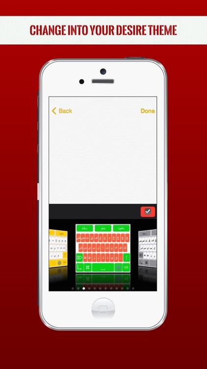KurdishBoard Dic Plus Keyboard screenshot-3