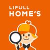 LIFULL HOME'S(ライフルホームズ) 不動産アプリ