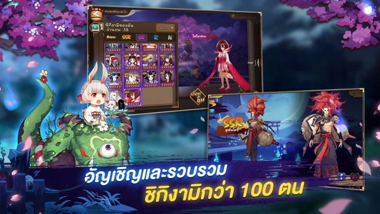Onmyoji องเมียวจิ screenshot-3