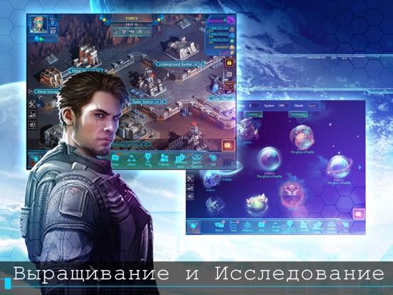 Скачать игру Галактика в войне онлайн