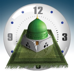 Salah Clock, Prayer & Qibla