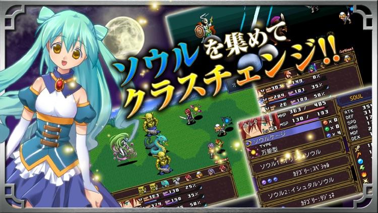 RPG ソウルヒストリカ screenshot-4