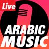 Al-Fann - Arabic Music & Songs