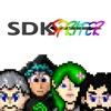 SDK Spriter Stickers