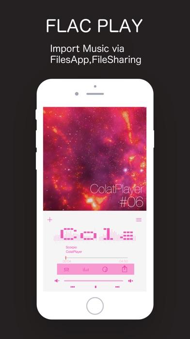 ColatPlayer: FLAC Music Player