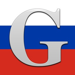 Russian Grammar for iPad