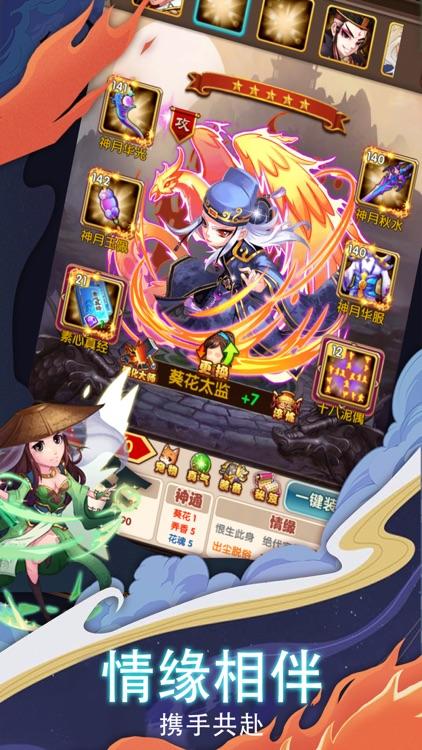 武侠单机游戏 - 单机卡牌游戏