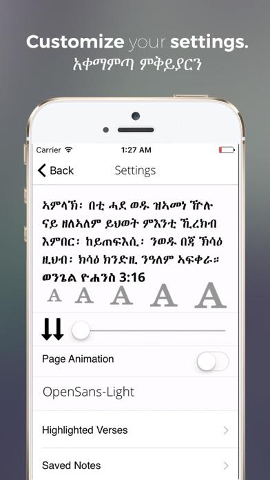 Tigrigna Bible Screenshot 5