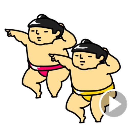 Dancing Sumo Animated Stickers