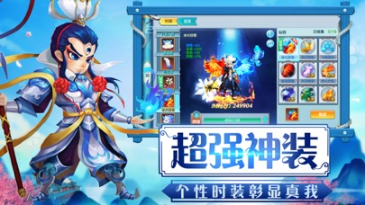 Screenshot for 西游模拟战-2018回合新经典 in China App Store