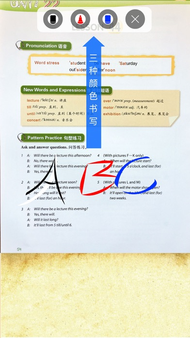 新概念英语青少版 2B - 读书派点读学习机出品 screenshot 4