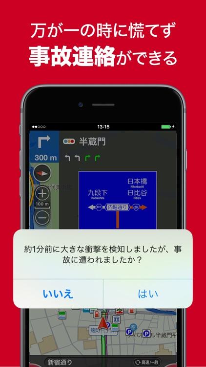 ポータブルスマイリングロード screenshot-4