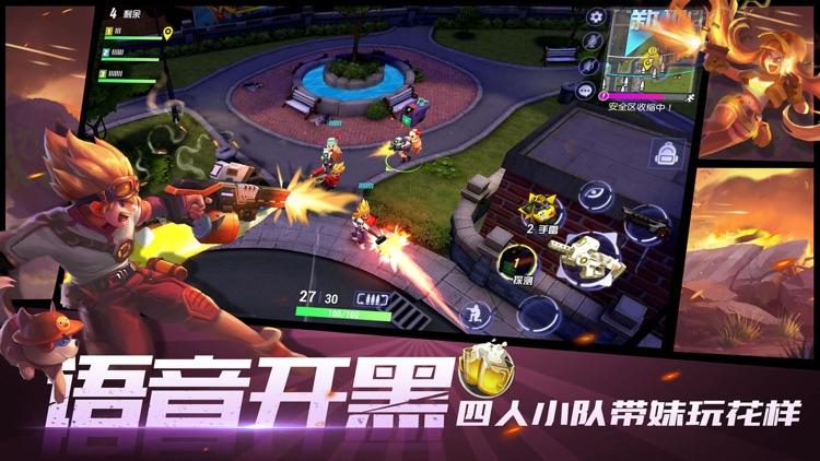 王牌猎手 screenshot-4