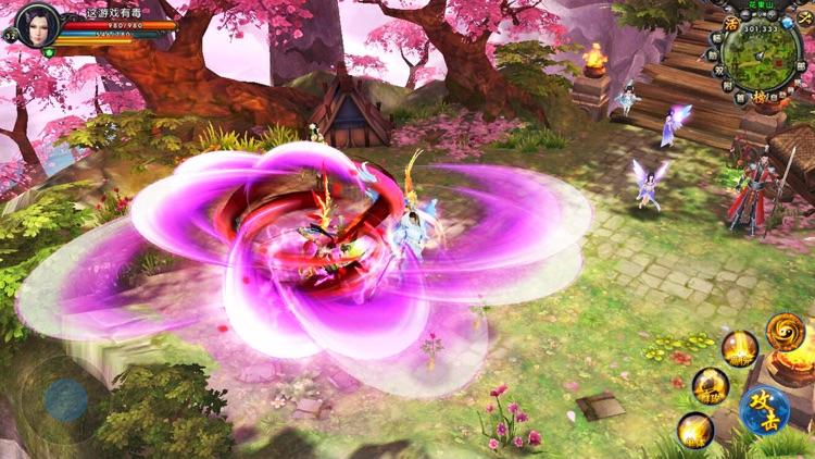 灵云剑仙传:神话天堂仙侠手游 screenshot-3