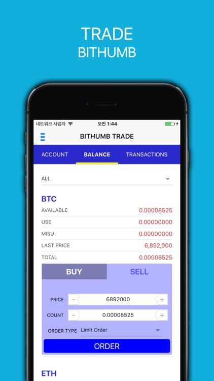 ReactCoin screenshot-4