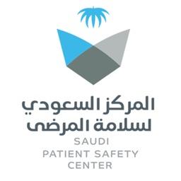 1st Saudi Patient Safety Conf