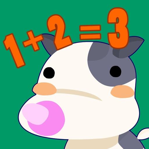 算数ゲーム〜速算達人