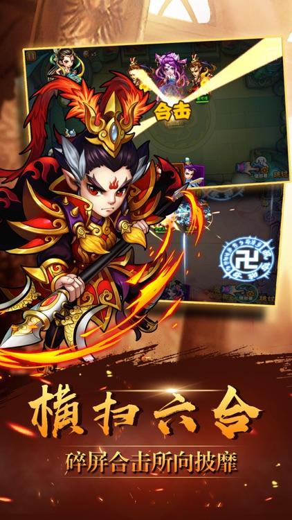 最囧西游-全民PK卡牌对战手游 screenshot-4