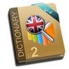 Hooshyar English Dictionary