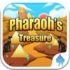 ファラオの宝物 - iPadアプリ