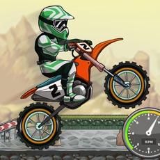Activities of Motocross Classic