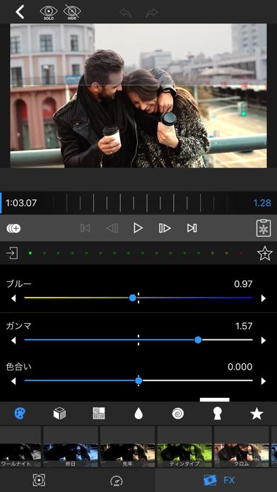 LumaFusion ScreenShot4