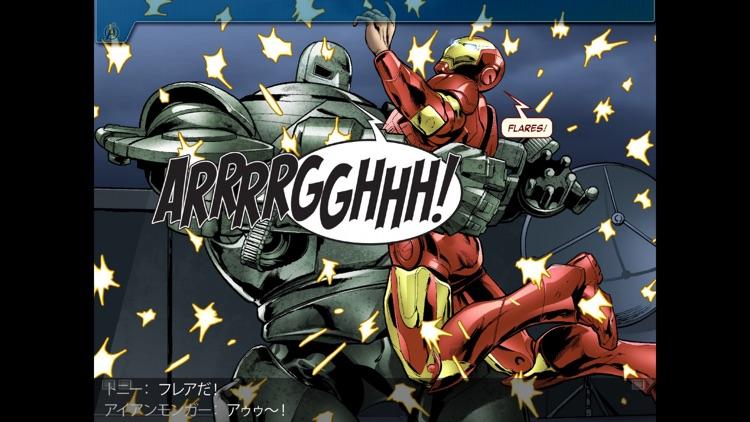 マーベル アベンジャーズ:アイアンマン マークⅦ