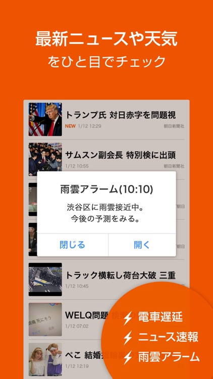 auサービスTOP screenshot-3