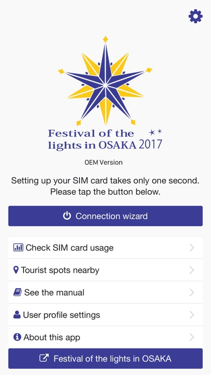 Festival of Lights Osaka (OEM)