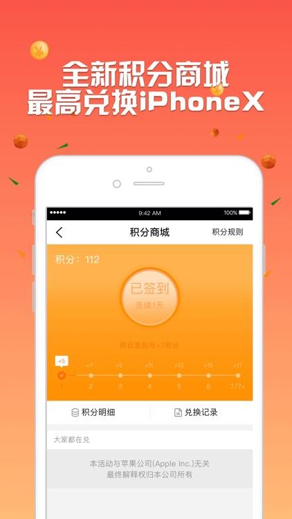 大圣淘汇-20元起小额外汇微盘投资平台 screenshot-5