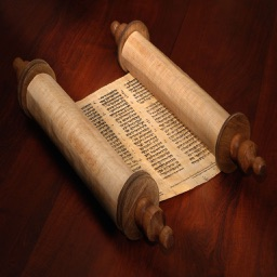 Pocket Luach - The Jewish Calendar (siddur, zmanim)