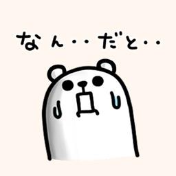 Purukuma sticker 2