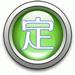 40.查车宝-NO.1