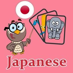 Japanese Learning Flash Card