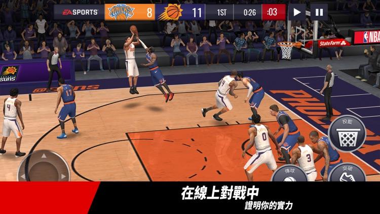 NBA LIVE: 勁爆美國職籃 screenshot-3