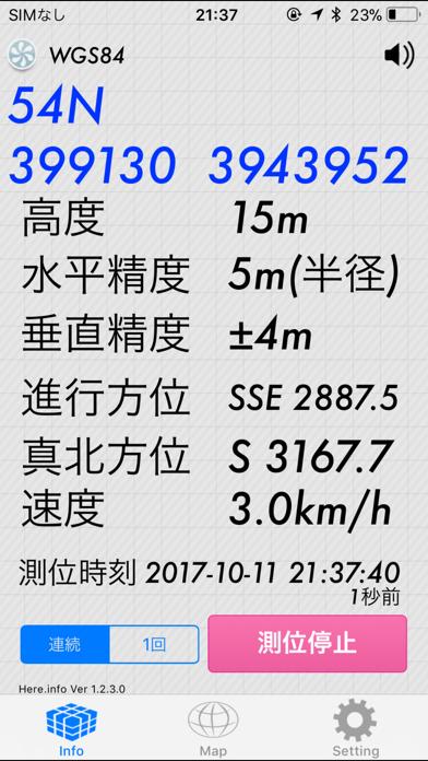 Here.info | GPS情報表示のおすすめ画像2