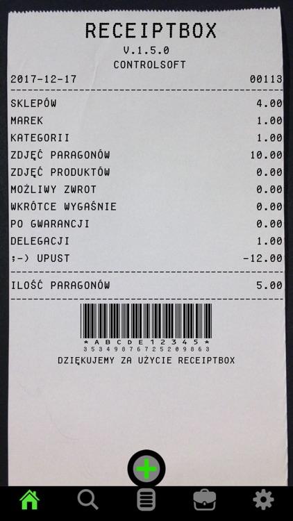 Digital Receipt Box