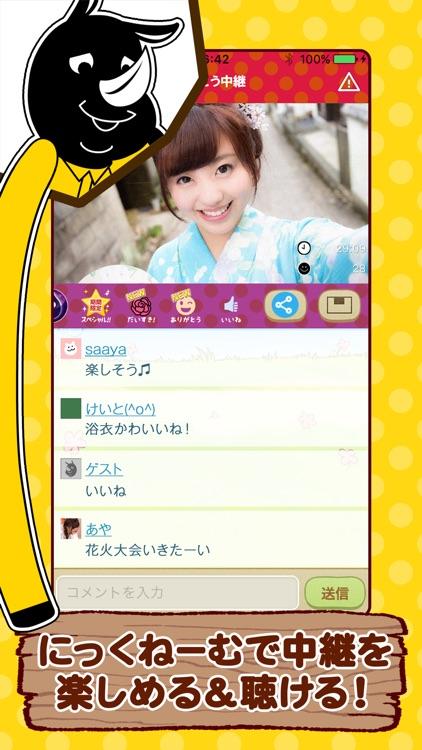 斉藤さん screenshot-1