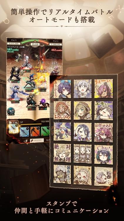 SINoALICE ーシノアリスー screenshot-4