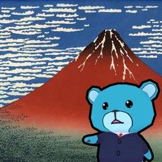 Activities of Bear's Ukiyo-e 15puzzle!!
