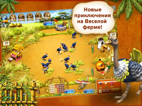 Весёлая ферма 3 Мадагаскар HD на iPad
