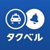 DeNA Co., Ltd. - タクベル - タクシー配車 アートワーク